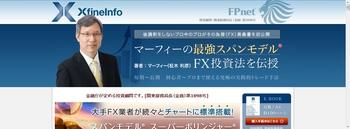マーフィーの最強スパンモデルFX投資法を伝授